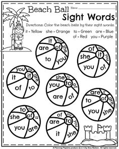 Kindergarten Worksheets for Summer - Beach Ball Color by Sight Words