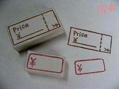 【再々.販】プライスタグはんこ #stamps