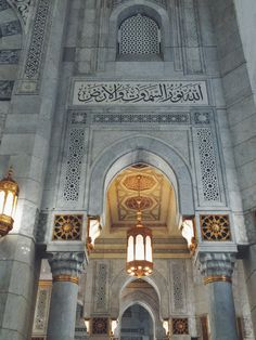 Masjid Haram, Mecca Masjid, Mecca Islam, Islamic Wallpaper Hd, Mecca Wallpaper, Quran Wallpaper, Mosque Architecture, Baroque Architecture, Beautiful Architecture