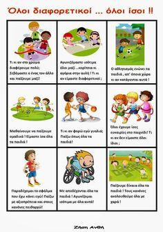 Classroom Rules, Classroom Activities, Learning Activities, Grammar Posters, Preschool Education, School Staff, Autistic Children, School Psychology, Social Skills