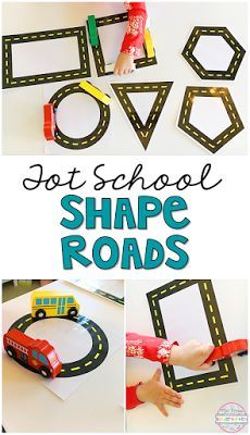 FREE printable shape roads for transportation themed tot school, preschool and kindergarten classrooms!