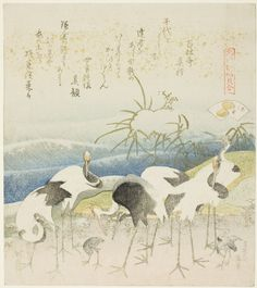 "Katsushika Hokusai Japanese, 1760–1849, Cranes by the Shore, illustration for The Leg Shell (Ashigai), from the series ""A Matching Game with Genroku-period Poem Shells (Genroku kasen kai awase)"""