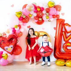 Give your sweetheart a kiss! Celebrate your darling valentine with this sweet, valentine kiss balloon. These sweet balloons are a ton of fun for any Valentine's or Galentine's Day decor! ♥ This listing is only for the Valentine kiss balloon shown in the 2nd listing photo. Other balloons and garlands sold separately, and accents are NOT included.:::::::::::::::::::::::::::::::::::::::::::::::::::::DETAILS:::::::::::::::::::::::::::::::::::::::::::::::::::::• INFO: ♥ Balloons are shipped flat and Valentines Balloons, Valentines Day Party, Valentines Day Decorations, Love Valentines, Balloon Show, Love Balloon, Bridal Shower Decorations, Balloon Decorations, Sweetheart Bridal
