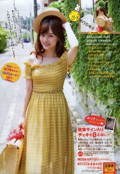 Cute Japanese Girl, Japanese Girl Group, Hair Inspiration, Pretty, Beautiful, Beauty, Vintage, Bicycle, Twitter