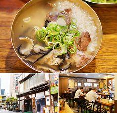 Hadongkwan - famous for gomtang (thick beef bone soup) 12, Myeongdong 9-gil, Jung-gu, Seoul 서울특별시 중구 명동9길 12 (명동1가)