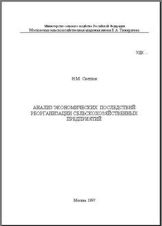 Приложения для самсунг галакси с ecgrafap samsung Титульный лист курсовой работы рфэи