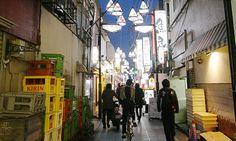 Tokyo Travel: Nakano Broadway