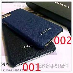 プラダ アイフォン8カバー 人気高級 prada iphone7/iphone7plusケース 男女兼用 ビジネス風