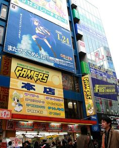 """Akihabara is the largest electronics quarter in Japan. And there are many anime culture shops and """"maid cafes"""" in this town. http://www.travel-around-japan.com/k31-21-akihabara.html"""
