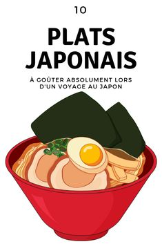 Here are 10 dishes to taste absolutely during a trip to Japan. We do not hide it … – Travel and Tourism Trends 2019 Japon Tokyo, Vegan Society, San Francisco Travel, Exotic Food, Travel Information, Culture Travel, Japan Travel, Japan Trip, Recipe Of The Day