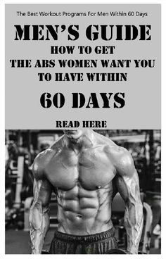 Bodybuilding Men's guide how to Get the Abs Women Want You to Have Within 60 Days Home Workout Men, 6 Pack Abs Workout, Top Ab Workouts, At Home Workouts, Training Workouts, Body Training, Ab Exercises, Weight Training, Training Tips