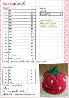 Crochet Kids Hats, Crochet Animals, Crochet Toys, Crochet Baby, Free Crochet, Crochet Bookmarks, Crochet Accessories, Baby Booties, Baby Hats