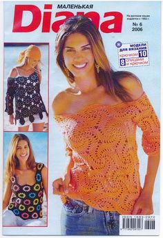 Diana Nº 6 (2006) - claudia Rabello - Álbuns da web do Picasa