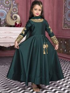 Shop Plain green silk party wear anarkali suit online from G3fashion India. Brand - G3, Product code - G3-GSS0562, Price - 2545, Color - Green, Fabric - Silk,