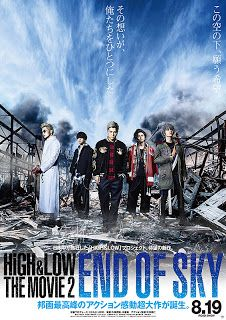 Download Film High & Low The Movie 2 End Of Sky (2017) Gratis Full Subtitle Indonesia