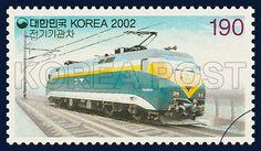 Train Series (3rd) 기차시리즈(세번째묶음), commemoration, train, Gray,Turquoise, Yellow,  2002 02 04, 2002년 02 월 04일, 2205, 전기기관차, Postage 우표