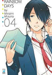 Days Anime, Nijiiro Days, Shoujo, Anime Love, Rainbow, Photo And Video, Wallpaper, Art, Rain Bow
