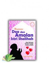 Buku Saku Himpunan Do'a dan Amalan Istri Shalihah.jpg
