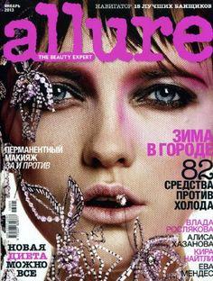 Vlada Roslyakova - Allure Magazine Cover [Russia] (January 2013)