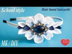 Школьный Ободок для волос Канзаши / Hair band kanzashi. School hair style - YouTube