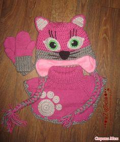 Зима и все для зимы! Шапки, манишки и шарф! (зверошапки)