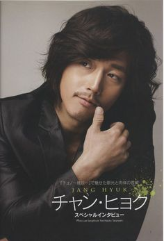 jang hyuk | korean actor