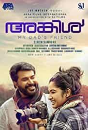 geetha govindam full movie download movierulz