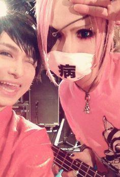 Koichi (on the right) - Mejibray