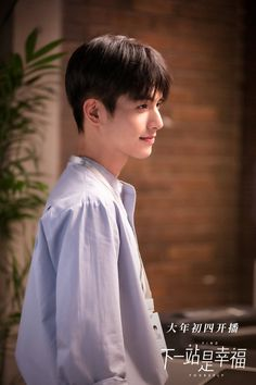 Handsome Faces, Handsome Actors, Handsome Boys, Changmin The Boyz, Love 020, Girl Drawing Pictures, Strong Woman Do Bong Soon, Song Wei Long, Mingyu Seventeen