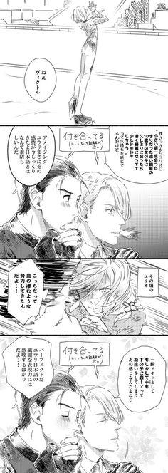 I wish I knew what they were saying Yuri!!! On Ice, Love On Ice, Ice Pictures, Chibi, Yuri Katsuki, Yuri Plisetsky, Cartoon Background, Japanese Cartoon, Love Stage
