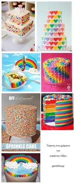 τουρτες ουρανιο τοξο - rainbow cake ideas