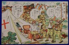 1930's Japanese Cartoon Postcard : Red Cross Medic Aid in Battle Field - Japan War Art
