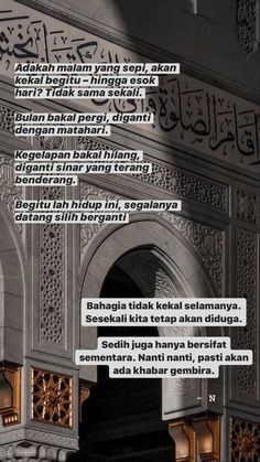 Muslim Quotes, Islamic Quotes, Me Quotes, Qoutes, Postive Quotes, Quotes Indonesia, Wise Words, Religion, Inspirational Quotes