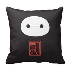 Baymax Seal Pillow