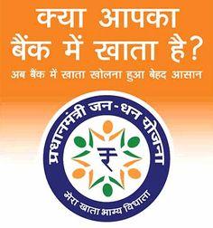 Loan under Pradhan Mantri Jan Dhan Yojana (PMJDY)