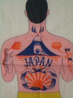 60s Japanesepsychedeliaby Tandanori Yokoo Gravure Illustration, Japanese Illustration, Graphic Design Illustration, Graphic Art, Illustration Art, Japanese Prints, Japanese Art, Tadanori Yokoo, Graffiti