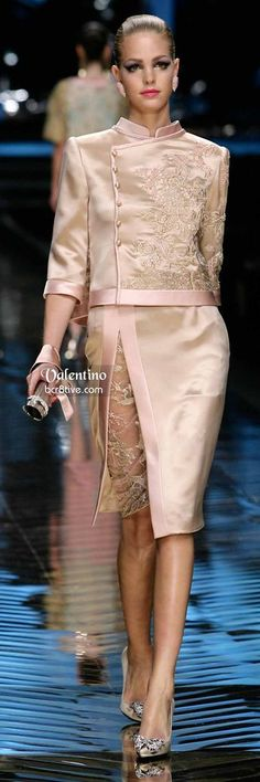 Valentino Embroidered Jacket, Lace Inset Split Skirt