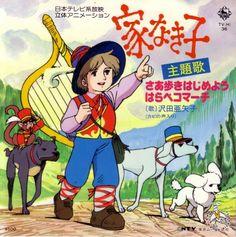 remi anime - Google'da Ara