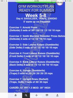 17 best back to the gym images on pinterest  workout