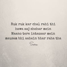 Saru Singhal Poetry, Quotes by Saru Singhal, Hindi Poetry, Baawri Basanti Dark Soul Quotes, Love Wisdom Quotes, Poet Quotes, Shyari Quotes, Love Quotes Poetry, Best Lyrics Quotes, Mixed Feelings Quotes, True Quotes, Words Quotes