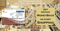 #Freedomclub get instant #Moneyback on every #Shopping visit Now: http://www.freedomclub.in/  #BillPayments #MobileRecharge #Gas #DTH #Electricity #Water #Insurance #Financial #Business #insurance #OnlineShopping.