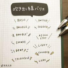 文房具の和気文具さんはInstagramを利用しています:「今回は『吹き出し線』のバリエーションを色々書いてみました。 ・ 最近お気に入りの金ペンで文字や飾りを少し塗ってみました。ちょこっと塗るだけでも雰囲気が変わっていいですね~(^^) ・ 手帳や日記のタイトルの文字アレンジに『吹き出し線』で楽しんでみてくださいね♪ ・ #手帳…」 Web Design Tips, Pop Design, Flyer Design, Lettering Design, Hand Lettering, Pen Illustration, Notes Design, Bullet Journal Inspiration, How To Draw Hands