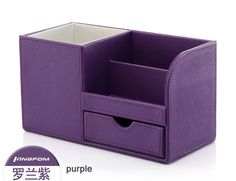 Purple Desk Caddy | leather desk cosmetics case sundries stationery storage box…