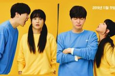 "Ahn Jae Hyun And Oh Yeon Seo Are Humorously Romantic In ""Love With Flaws"" Poster Oh Yeon Seo, Ahn Jae Hyun, Asian Actors, Korean Actors, Korean Dramas, Kdrama, Finding True Love, Women Names, Guy Names"