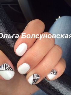Black and white Tough As Nails, Manicure Y Pedicure, Simple Nails, Fun Nails, Nail Colors, Nail Art Designs, Acrylic Nails, Polish, Beauty