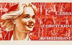 В России 23 февраля (или 8 марта по другому стилю) 1917 года начались массовые беспорядки, которые послужили началом Февральской революции. Самыми первыми объявили забастовку работницы текстильной фабрики в Петрограде.