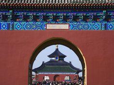 Chengzhen Gate, Temple Of Heaven, Beijing, China