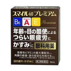 LION Smile 40 Premium Japanese Eye Drops