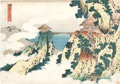Hokusai - Il ponte tra le nuvole sul monte Gyodo ad Ashikaga, 1834 c.a