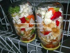 Κουζινοπαγίδα της Bana Barbi: Κουνουπίδι τουρσί στο πλυντήριο πιάτων